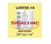 Luntek-18 (Luntek)