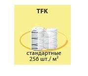 TFK 256 (Luntek)