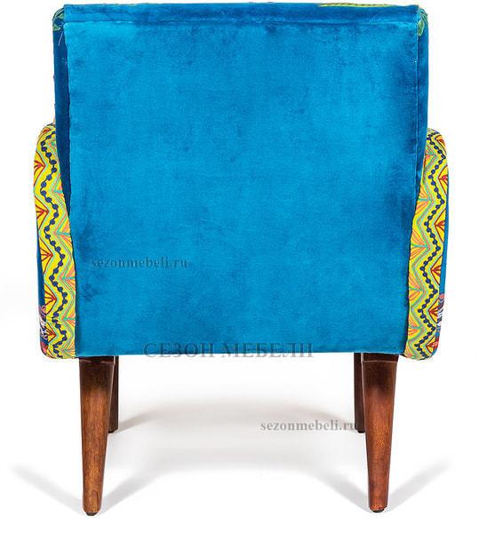 Кресло Sondrio (blue/green) (фото, вид 3)