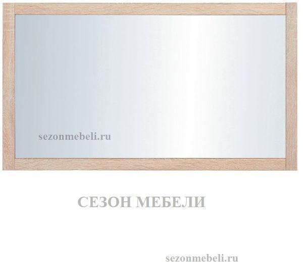 Зеркало Каспиан LUS/100 дуб сонома (фото, вид 1)