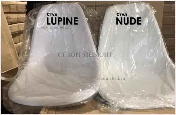 Стул LUPINE WHITE (фото, вид 3)