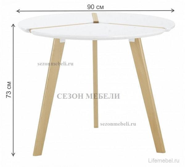 Стол PEONY D90 белый/массив бука (фото, вид 1)