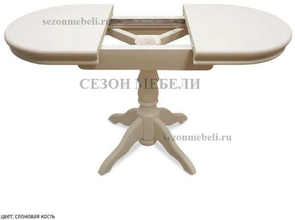 Стол овальный Майкрофт (фото, вид 4)