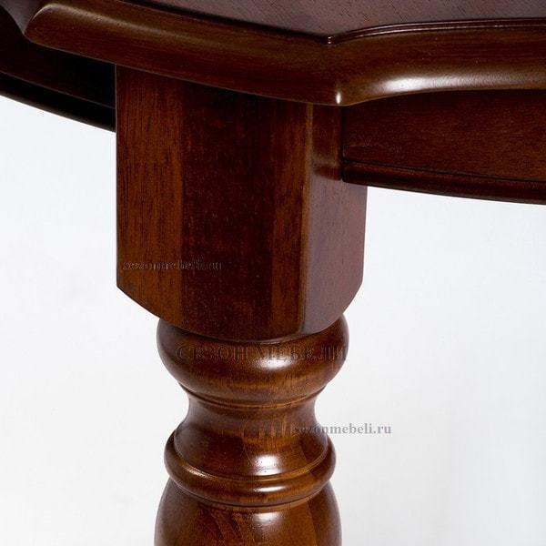 Стол Van Horn 4272 (фото, вид 3)