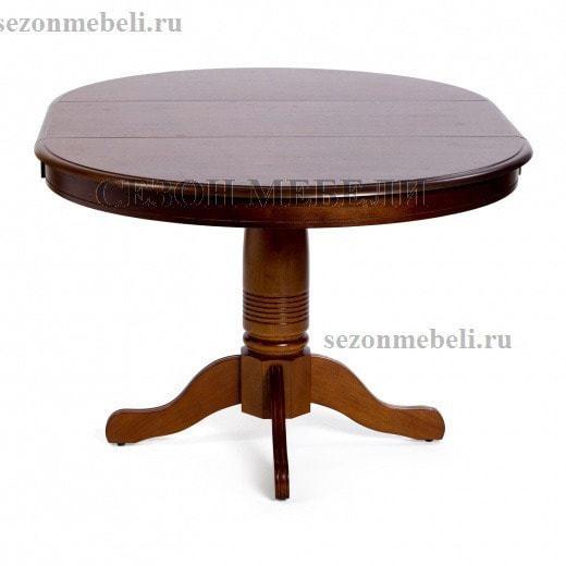 Стол Rosewell 4260 (фото, вид 2)