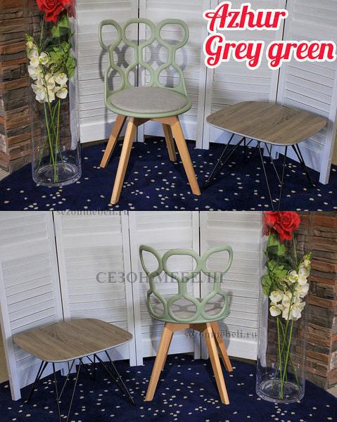 Стул AZHUR GREY GREEN (фото, вид 2)