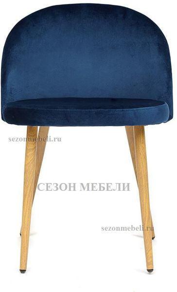 Стул Melody (mod. 4997) Синий (фото, вид 1)