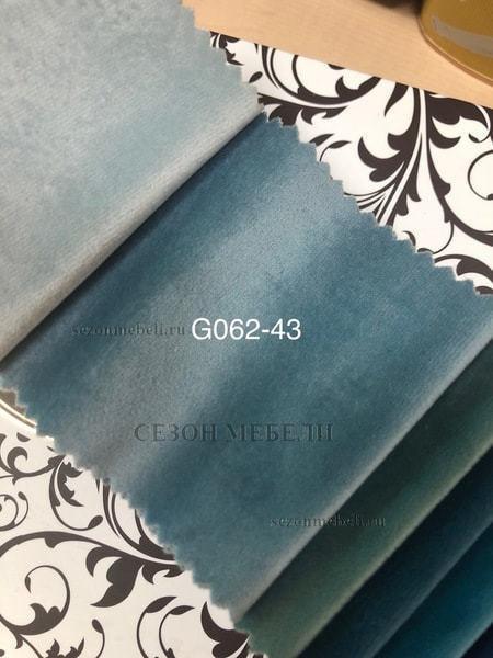 Стул JAZZ пудровый серо-голубой, велюр G062-43 (фото, вид 3)