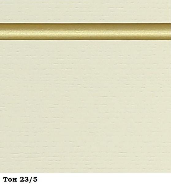Стул Сибарит 15 (23/5, 141) (фото, вид 1)