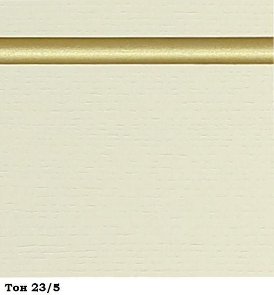 Стул Сибарит 13 (23/5, 157) (фото, вид 1)