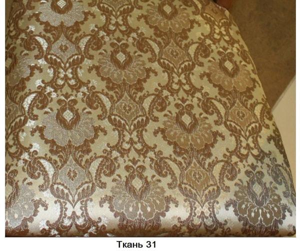 Стул М16 дуб ткань 31 (фото, вид 6)
