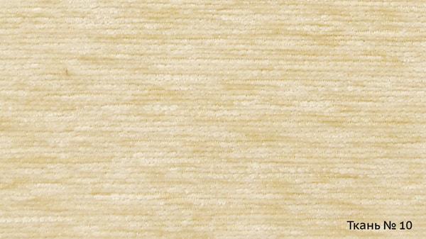 Стул Этюд Т4 (Венге/ Ткань №10) (фото, вид 2)