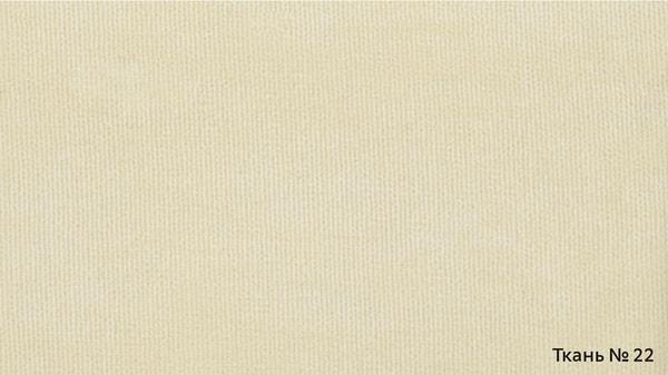 Стул Этюд Т4 (Венге/ Ткань №22) (фото, вид 2)