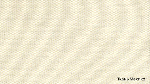 Стул Этюд Т4 (Венге/ Ткань №23 Мехико) (фото, вид 1)