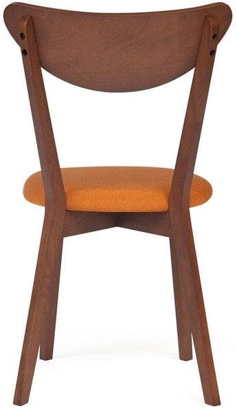 Стул MAXI orange Brown (Макси) Оранжевый (Коричневый) (фото, вид 3)