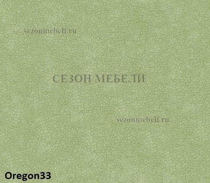 Ткань Экокожа Орегон (фото, вид 24)