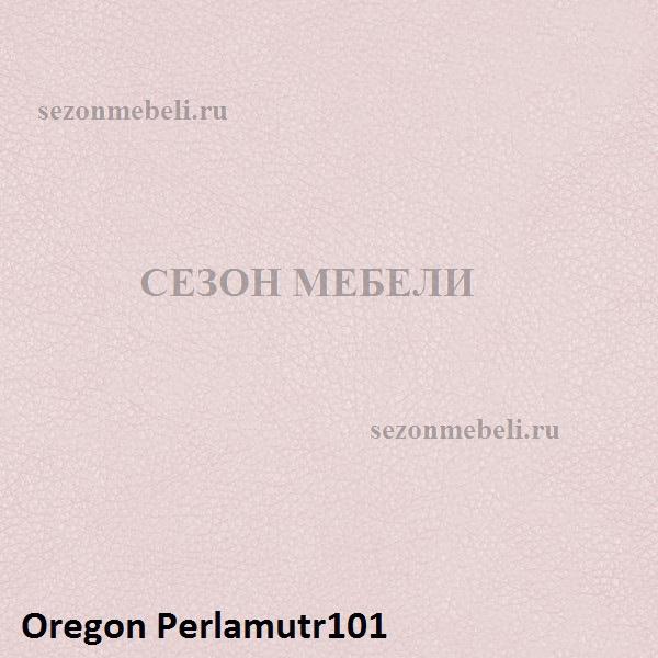 Ткань Экокожа Орегон Перламутр (фото, вид 1)