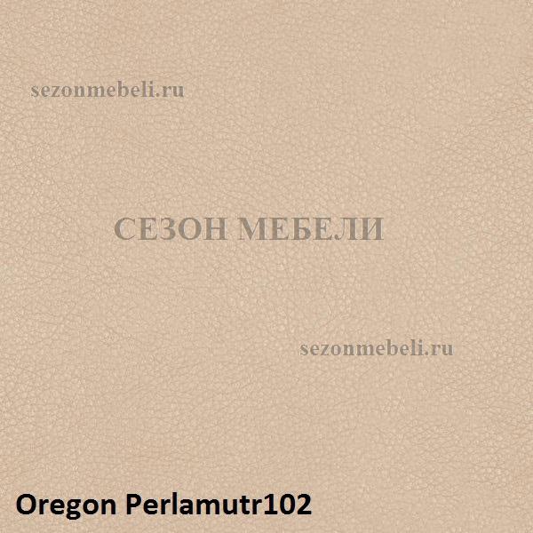 Ткань Экокожа Орегон Перламутр (фото, вид 2)