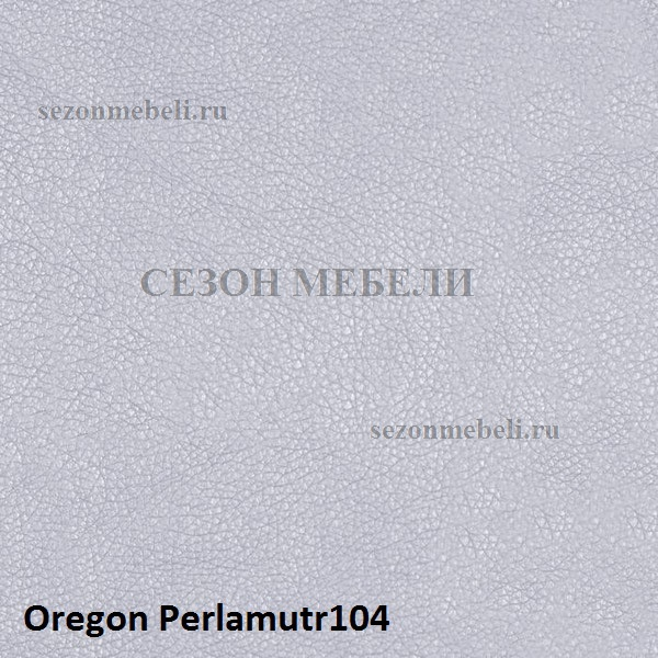 Ткань Экокожа Орегон Перламутр (фото, вид 3)