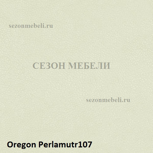 Ткань Экокожа Орегон Перламутр (фото, вид 6)
