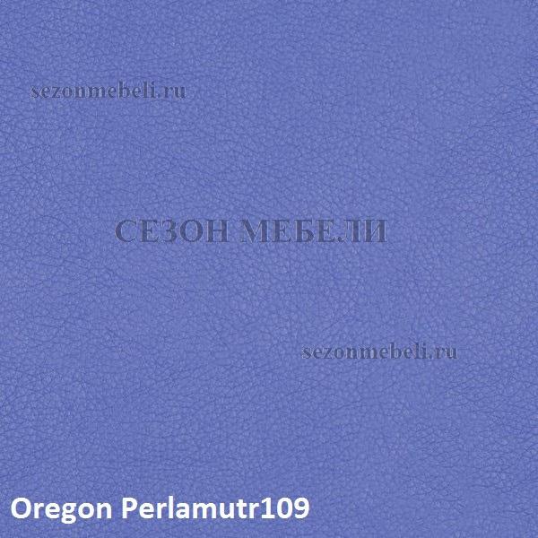 Ткань Экокожа Орегон Перламутр (фото, вид 7)