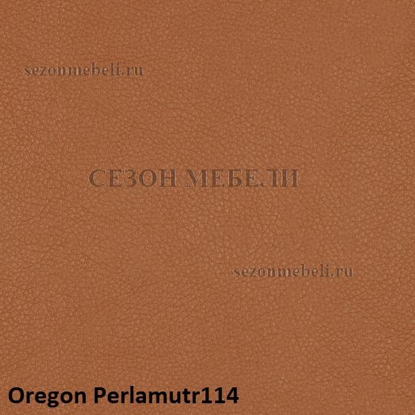 Ткань Экокожа Орегон Перламутр (фото, вид 10)
