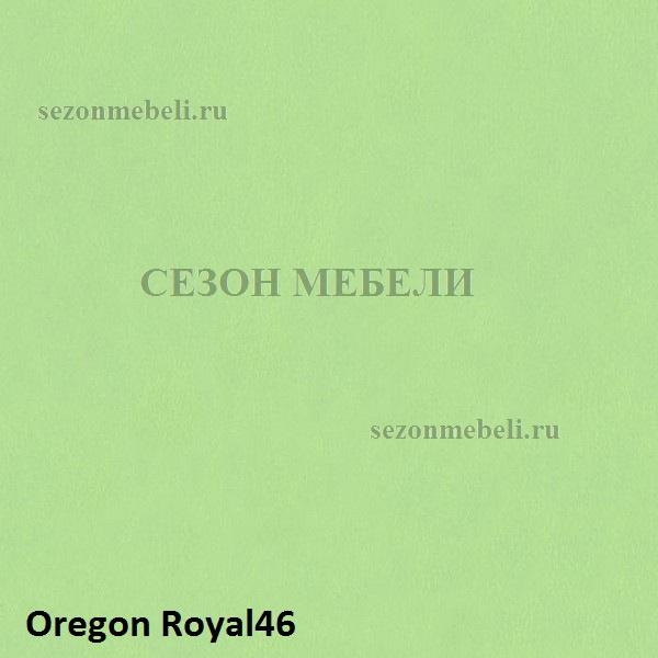 Ткань Экокожа Орегон Роял (фото, вид 1)