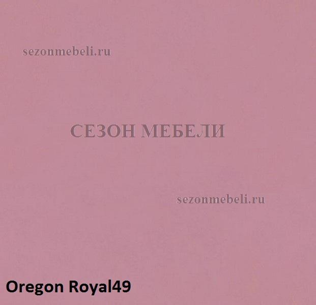 Ткань Экокожа Орегон Роял (фото, вид 4)