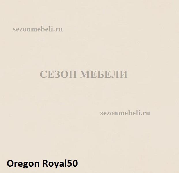 Ткань Экокожа Орегон Роял (фото, вид 5)