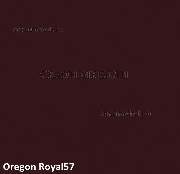 Ткань Экокожа Орегон Роял (фото, вид 12)