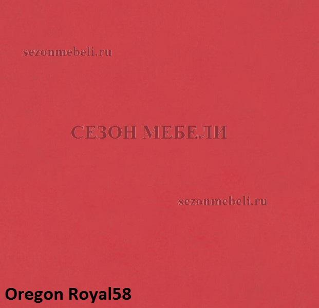 Ткань Экокожа Орегон Роял (фото, вид 13)