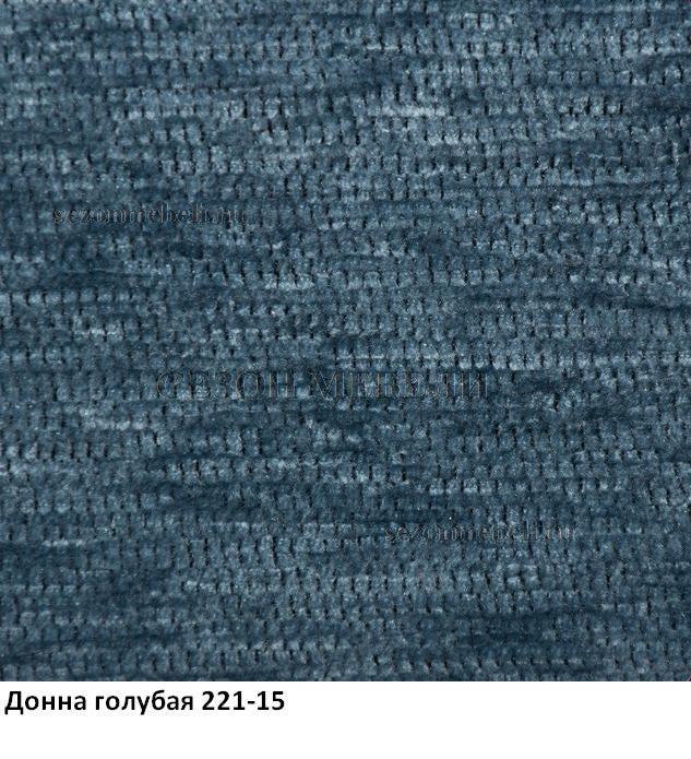 Ткань Шенилл Донна (фото, вид 3)