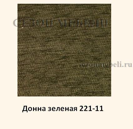 Ткань Шенилл Донна (фото, вид 4)