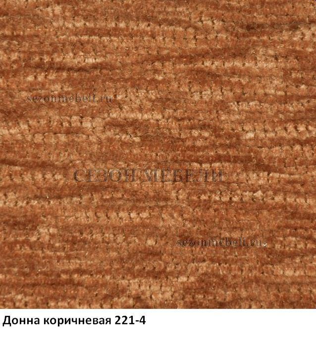 Ткань Шенилл Донна (фото, вид 6)