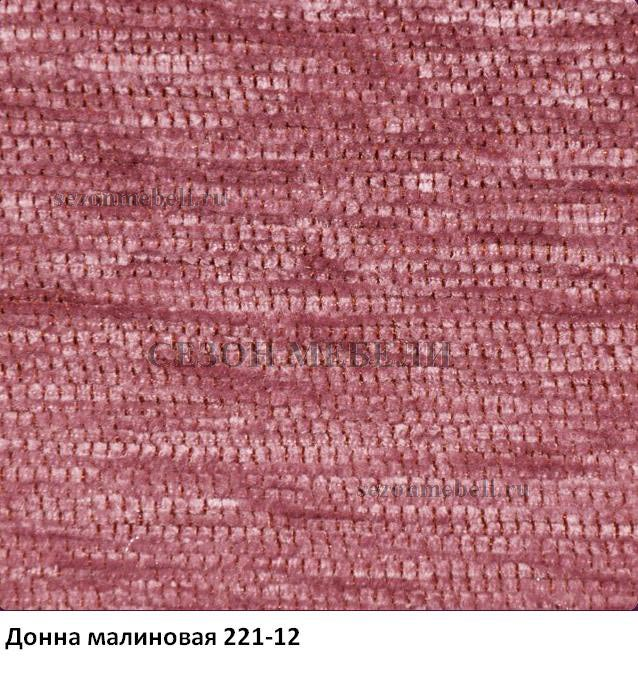 Ткань Шенилл Донна (фото, вид 7)