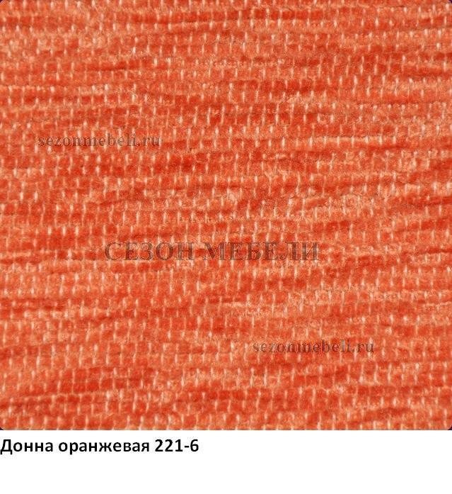Ткань Шенилл Донна (фото, вид 9)