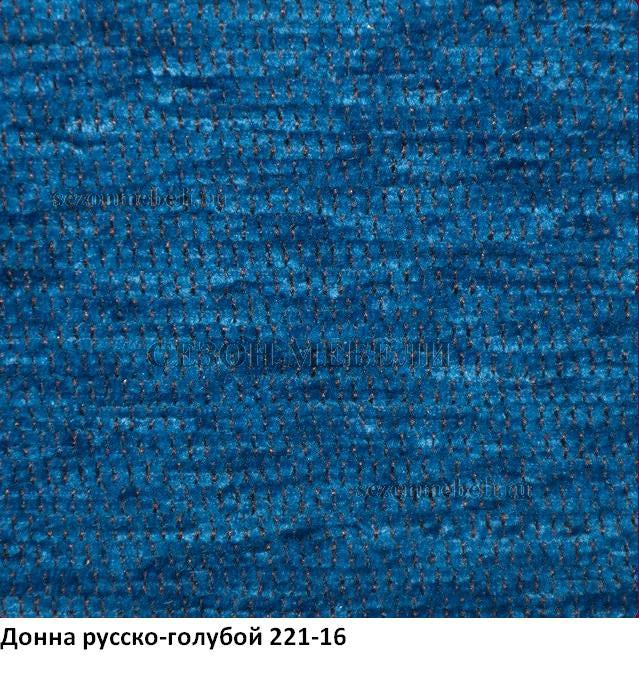 Ткань Шенилл Донна (фото, вид 10)