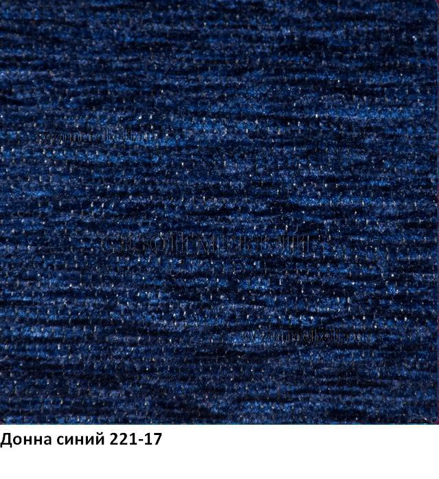 Ткань Шенилл Донна (фото, вид 11)