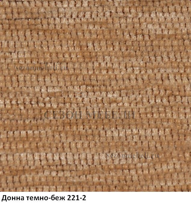 Ткань Шенилл Донна (фото, вид 13)