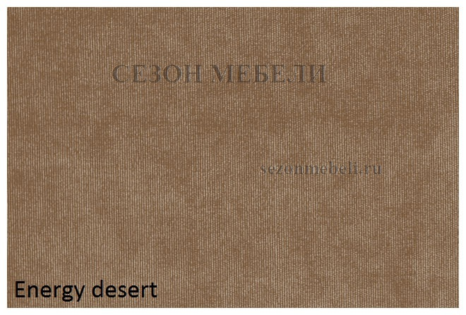 Ткань Велюр Энерджи (фото, вид 11)