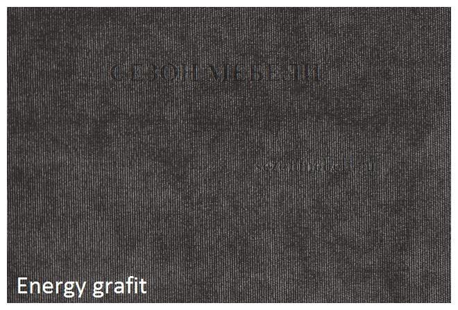 Ткань Велюр Энерджи (фото, вид 13)