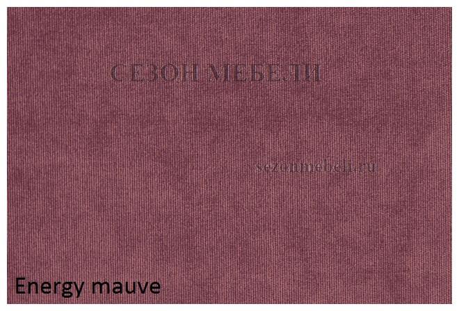 Ткань Велюр Энерджи (фото, вид 17)