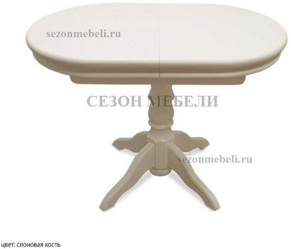 Стол овальный Майкрофт (фото, вид 1)