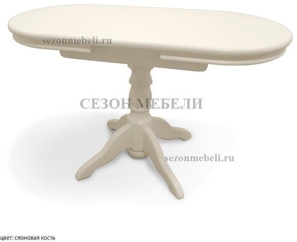 Стол овальный Майкрофт (фото, вид 2)