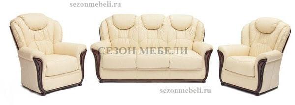 Кресло Maestral (Маэстрал) (фото, вид 3)