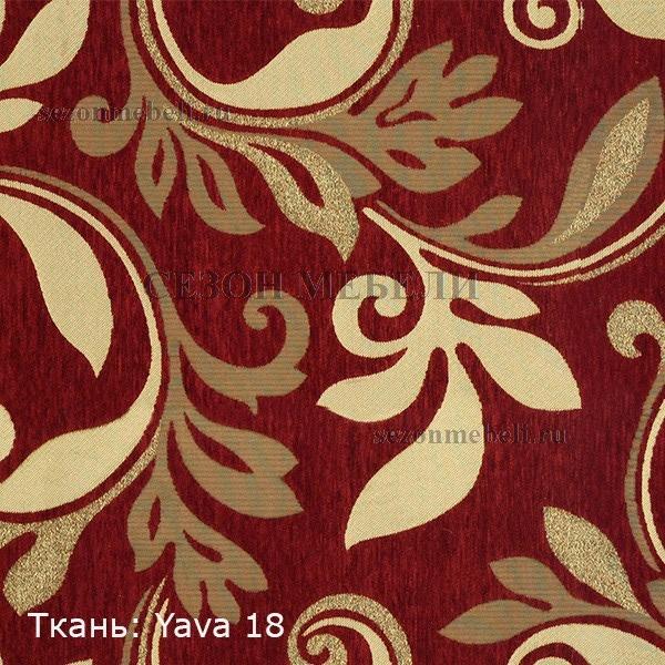 Ткань Шенилл Yava (фото, вид 4)