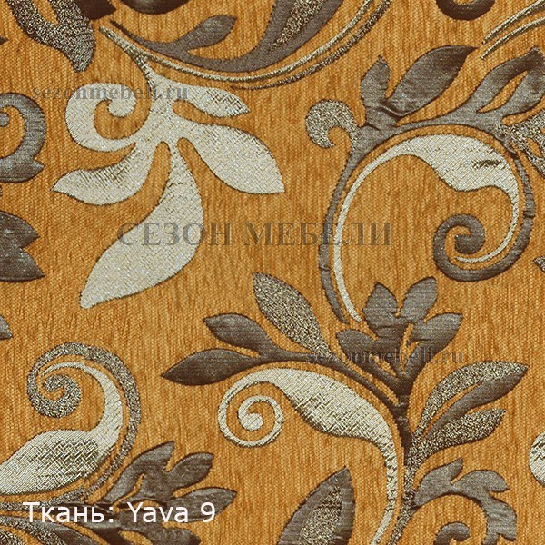 Ткань Шенилл Yava (фото, вид 3)
