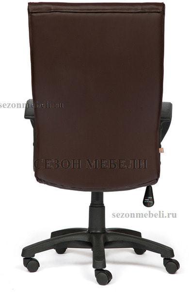 Кресло офисное Davos (Давос) (фото, вид 5)
