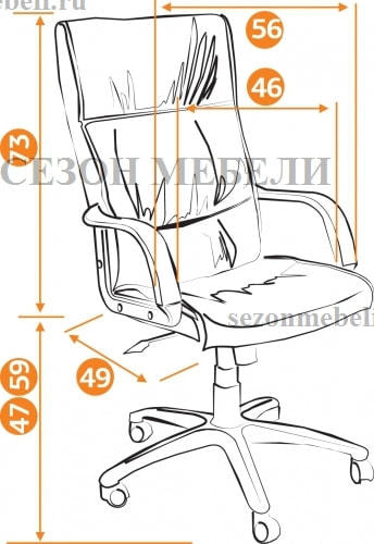 Кресло офисное Davos (Давос) (фото, вид 12)