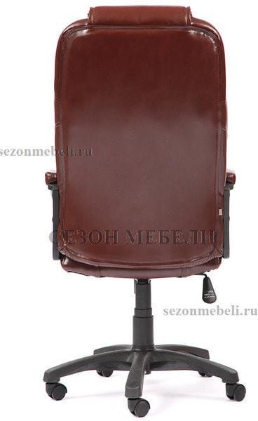 Кресло офисное Bergamo (Бергамо) (фото, вид 2)